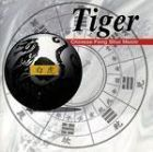 Tiger Feng Shui Music CD