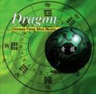 Dragon Feng Shui Music CD